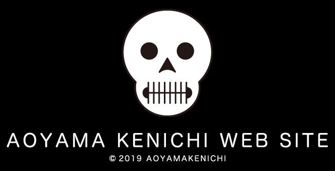 AOYAMA KENICHI WEB SITE